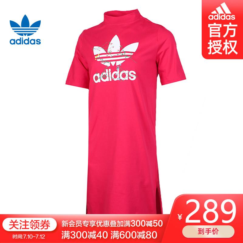 Спортивные платья Артикул 613205031600