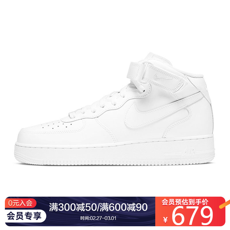 Nike Nike spring 2021 men's shoes high-top AF1 Air Force One sports shoes casual shoes CW2289-111