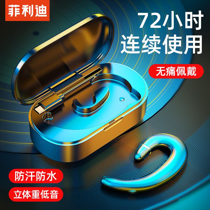 无线蓝牙耳机不华为小米vivo苹果12