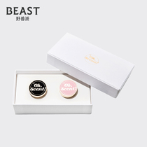 The BEAST beast pie couple car Aromatherapy gift box contains flavors in-car aromatherapy products