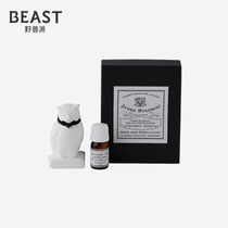 The BEAST Beast pie animal styling expanded essential oil gift box Aromatherapy Gypsum decoration