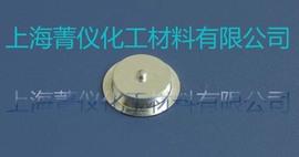 梅特勒铝坩埚/40ul定位铝坩埚/DSC铝坩埚/DSC样品盘/DSC坩埚