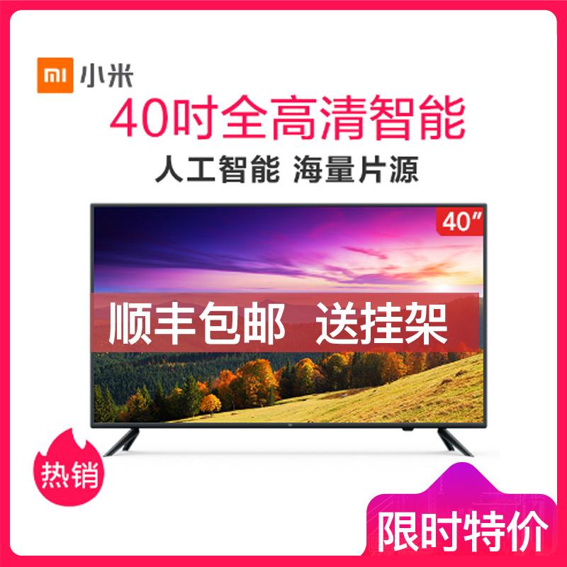 Xiaomi/小米 小米电视4C 40英寸高清网络wifi人工智能语音系统