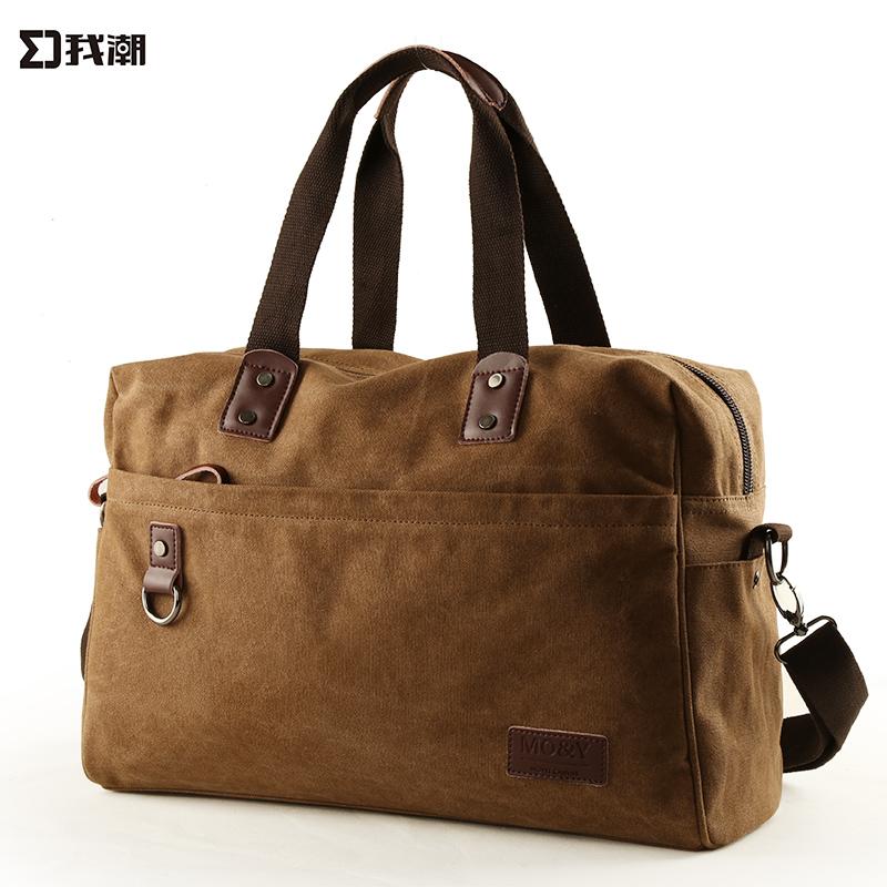 潮流男包單肩包帆布背包 斜挎包手提包 戶外大容量旅行包