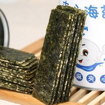 寿司紫菜海苔独立小袋即食儿童零食40G四洲紫菜原味