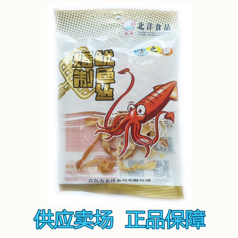 Beiyang 50g roasted shredded squid Qingdao special snack seafood Tourism Office snack