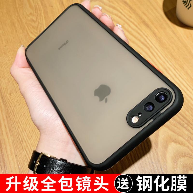 苹果8plus手机壳iphone7plus摄像头全包防摔6splus抖音同款7/8/p潮牌网红se2硅胶超薄6/6s个性创意六八男女款