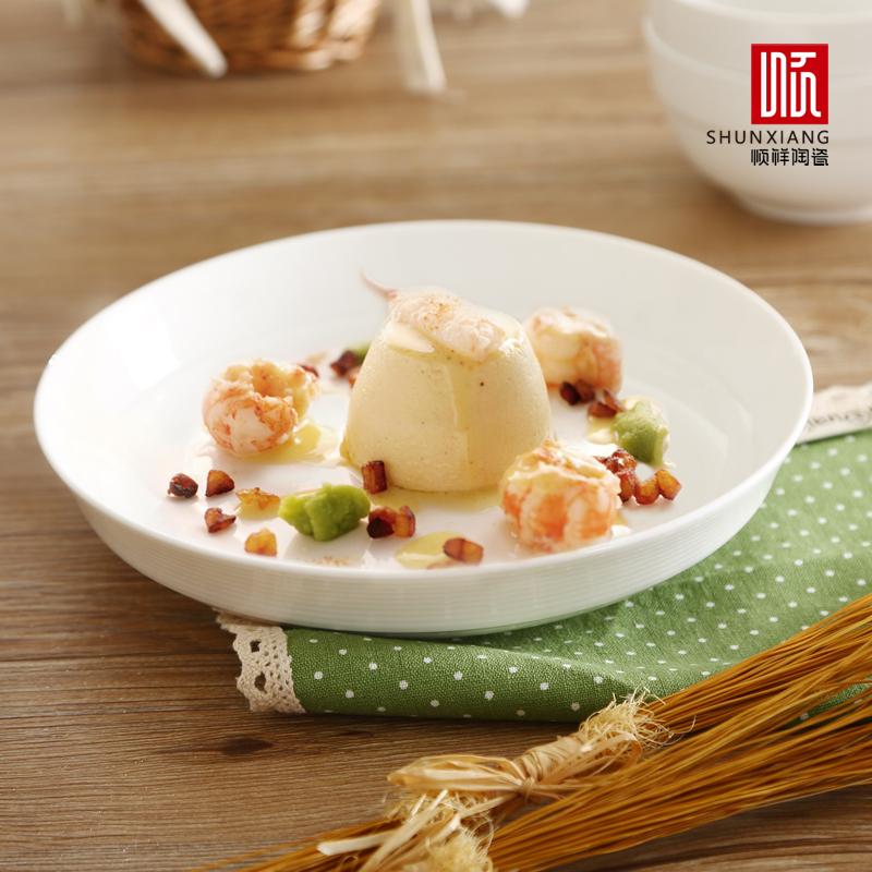 順祥陶瓷 家用56頭餐具套裝碗盤瓷碗飯碗碗碟陶瓷碗碗筷套裝包郵