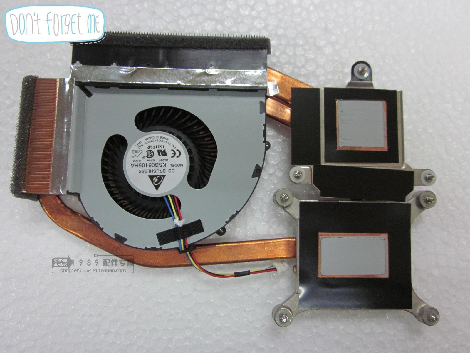 联想 thinkpad 全新原装 W530 风扇 散热器 散热片 FRU 04W3626