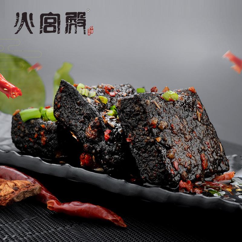 中华老字号,湖南特产 火宫殿 臭豆腐生胚 40片共1000g 带调料包