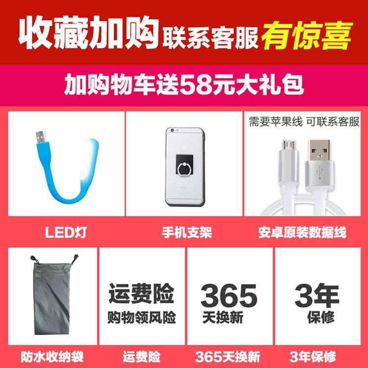 大容量充电宝80000M移动电源20000毫安苹果oppo华为vivo50000通用