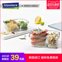 Glasslock Microwave bento Box lunch boxes separated heat-resistant tempered glass preservation box refrigerator Seal Box