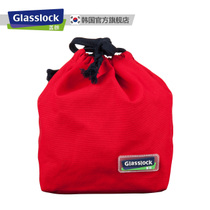 Glasslock Guelang Original Bento Bao Korean version portable insulation lunch box bag small bag handbag meal bag