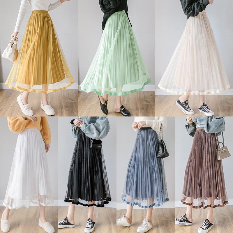 网纱女夏很仙超仙学生中长款半身裙80.90元包邮
