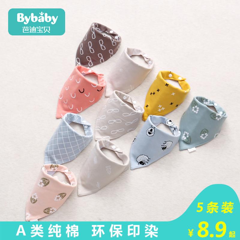 口水巾纯棉婴儿童三角巾新生儿宝宝围嘴防水围兜男童韩版洋气夏季
