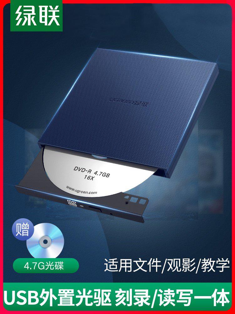 Музыкальные CD и DVD диски Артикул 616575212632