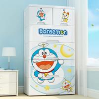查看60cm特大加厚收纳柜子抽屉式婴儿童宝宝衣柜玩具储物柜塑料五斗柜价格