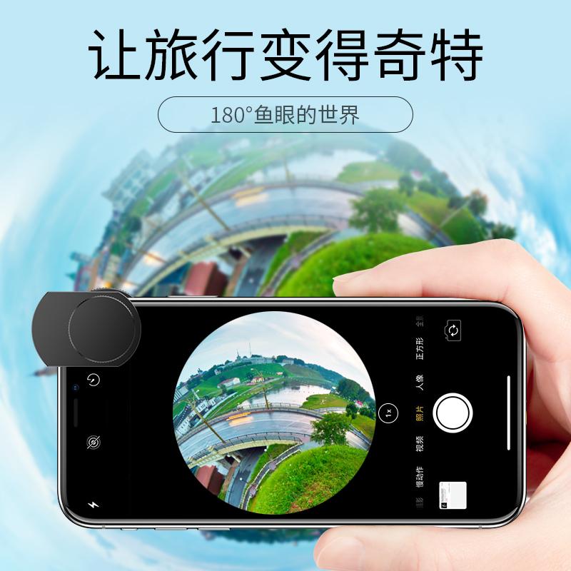 通用四合一手机镜头广角微距高清摄像头鱼眼三合一外置望远镜单反套装苹果7p长焦远程XS自拍摄影8拍照神器6大