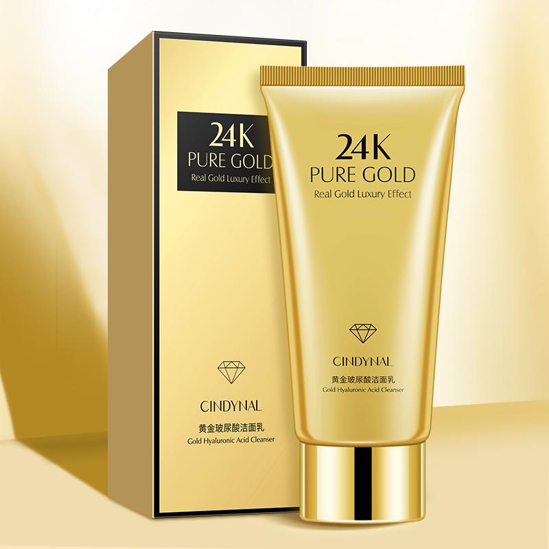 仙蒂奈儿黄金玻尿酸洁面乳 深层清洁毛孔控油补水