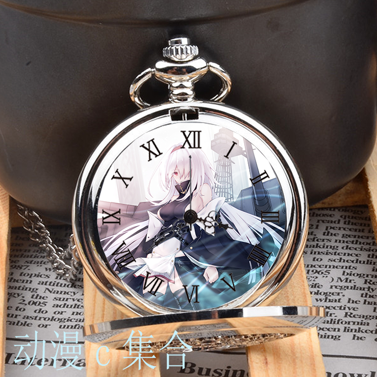 Blue line Colorado pocket watch animation surrounding the two dimensional COS to send a birthday gift to the houseboy and the rotten girl