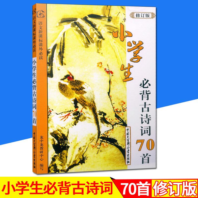 Энциклопедии / Книги Артикул 591017067488