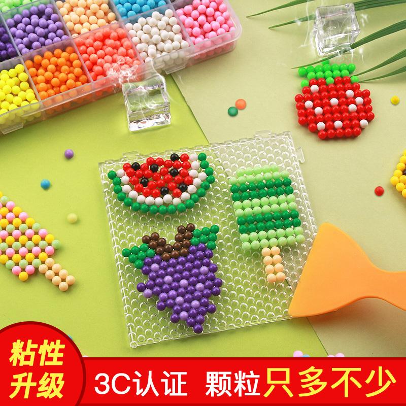 儿童神奇魔法珠子男孩女孩手工水晶水珠魔力喷水粘珠水雾魔珠玩具