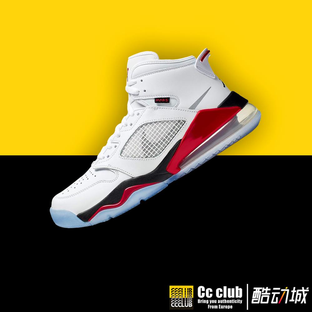 11月08日最新优惠AIR JORDAN MARS 270火星 白红 高帮男女篮球鞋 BQ6508-