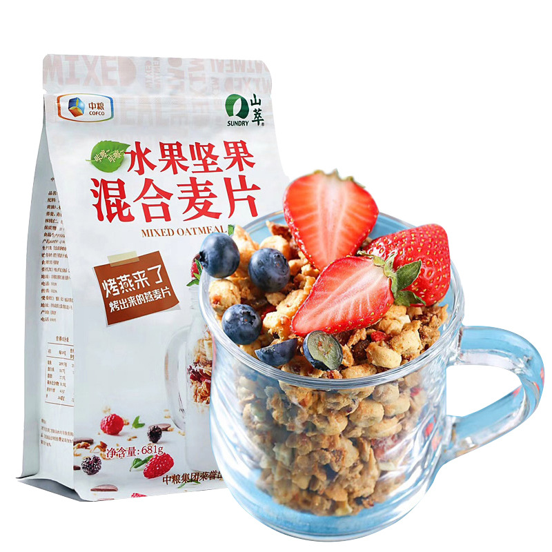 COFCO mountain extract fruit and nuts mixed with oatmeal 681g, drink dry snacks, breakfast, leisure nutrition roasted swallow