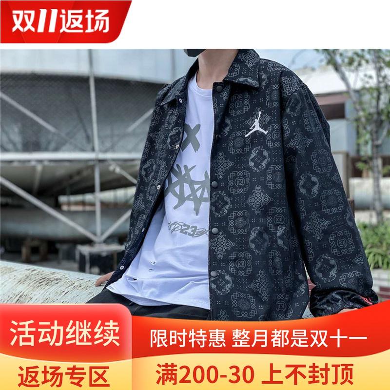 CLOT JACKET联名丝绸教练夹克满印龙纹图腾中国风冠希edc男女外套