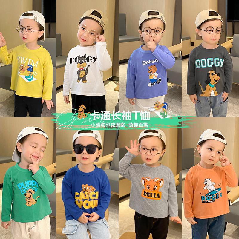 男童纯棉长袖T恤秋装春秋款婴儿童装宝宝1岁小童上衣打底衫洋气潮