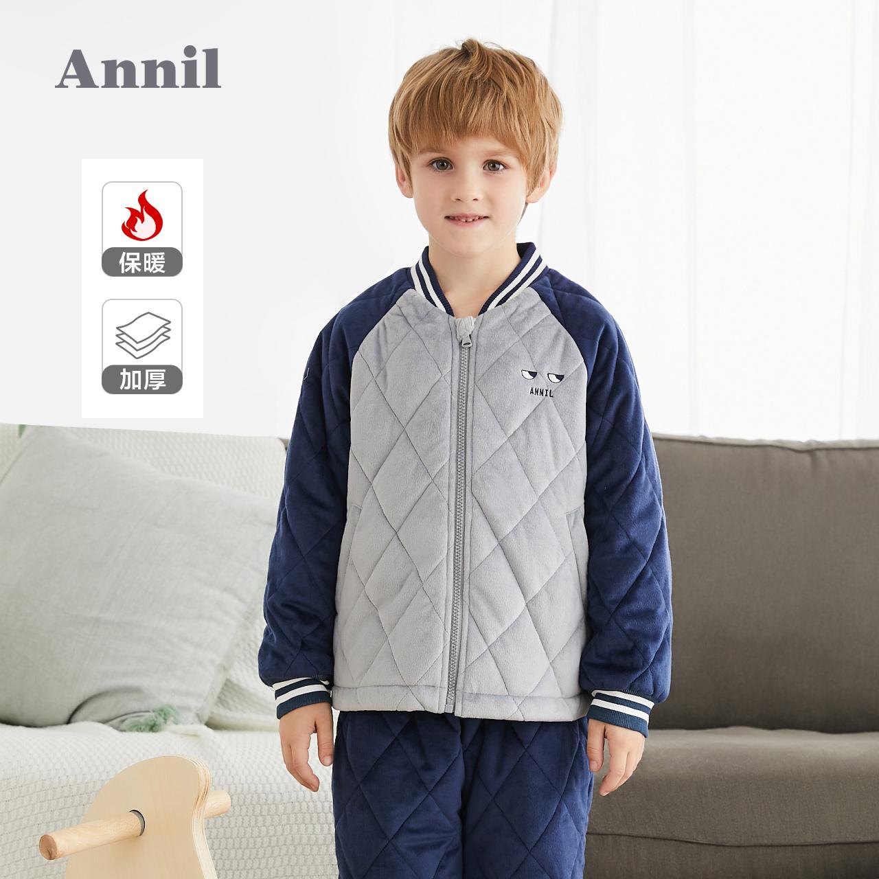 安奈儿童装男童家居服冬季新款男宝宝儿童水晶绒家居服套装