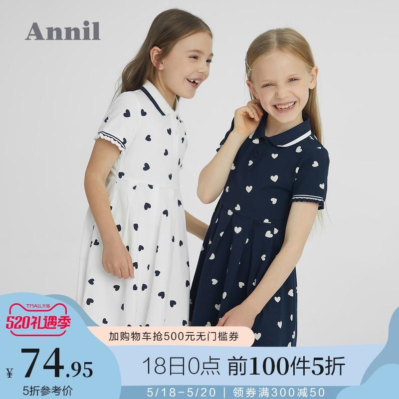 【安奈儿】女童新款短袖连衣裙