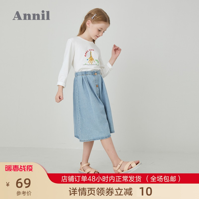 Annie children's T-shirt printed on girls' T-Shirt NEW Boys' bottoming shirt in spring 2020 pure cotton parent-child T-shirt