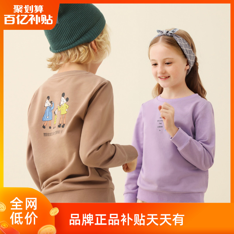 Annie children's wear men's and women's sweater set 2020 new year mouse family three parent-child T-Shirt New Year's clothing