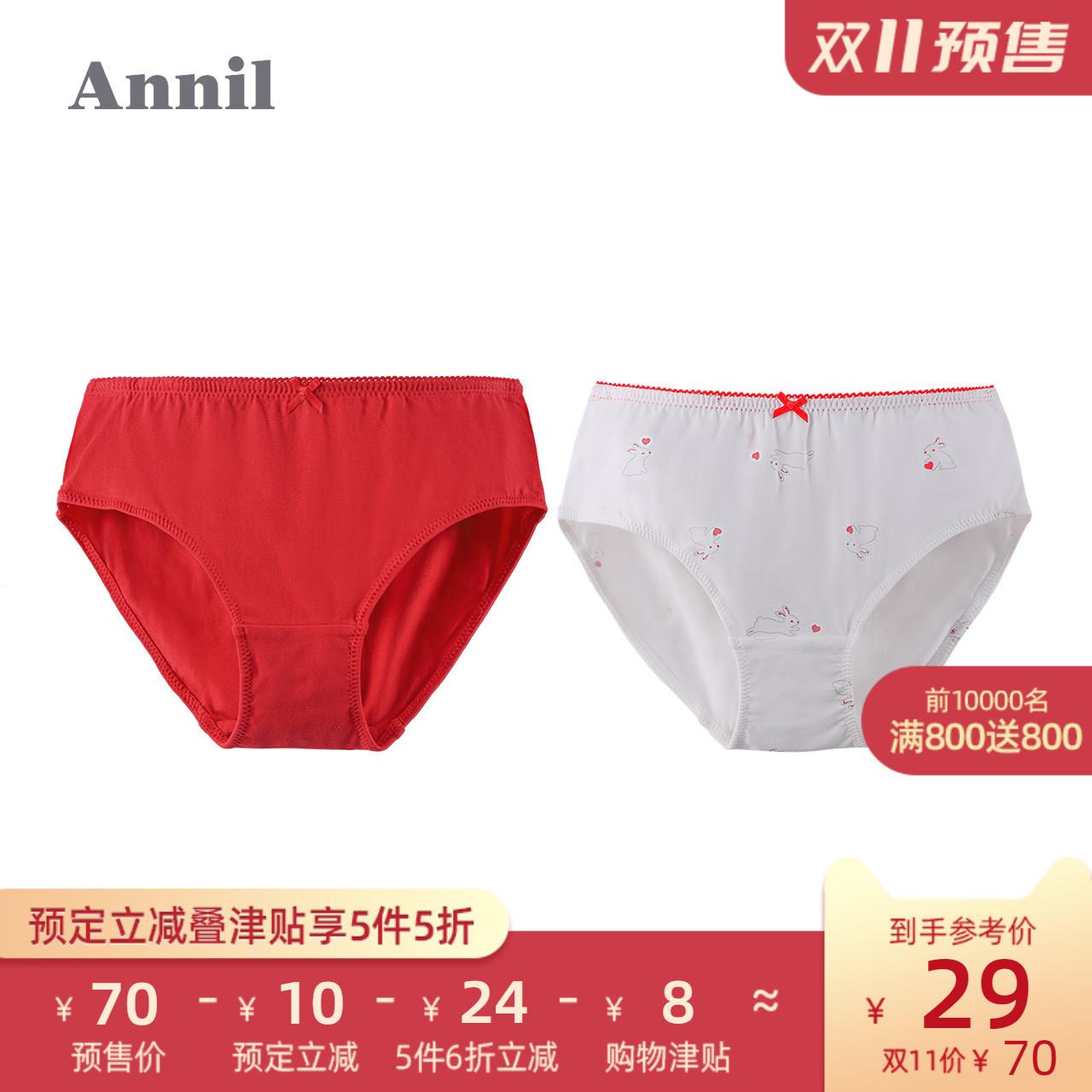 【】安奈儿童装女童内裤2019新款底裤三角底裤两件套装 thumbnail