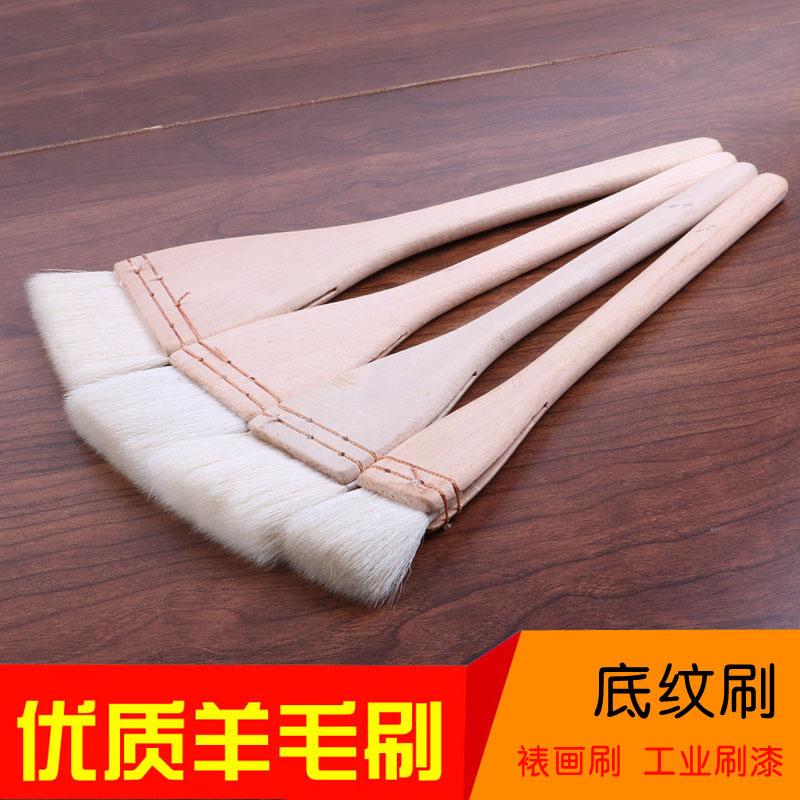 进口羊毛刷水彩加厚排刷排笔刷子木柄软毛刷子不掉毛烘焙底纹包邮