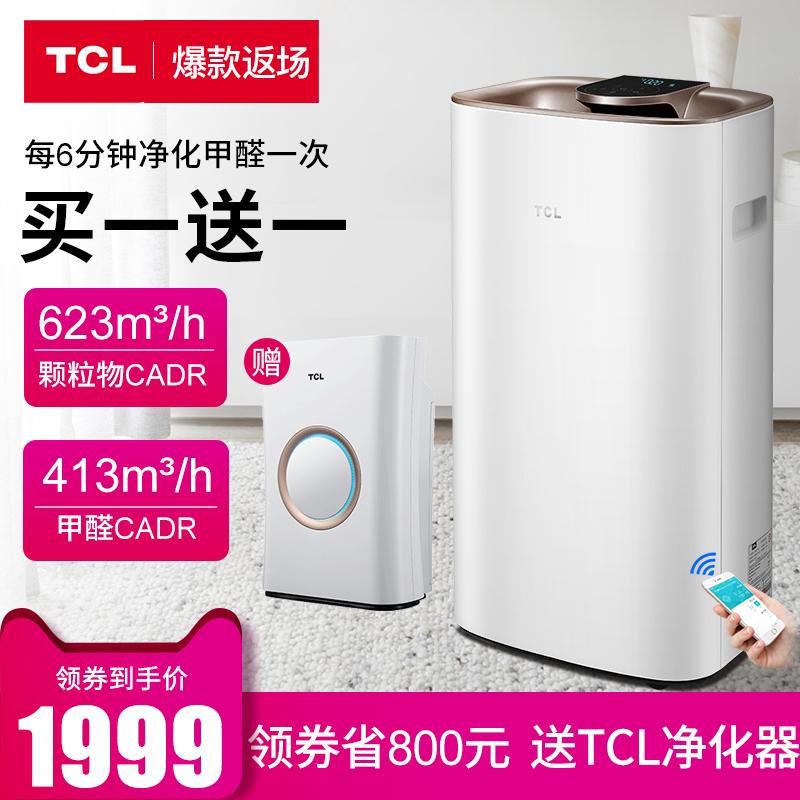 TCL空气净化器家用负离子除甲醛pm2.5雾霾卧室室内除烟除尘净化机