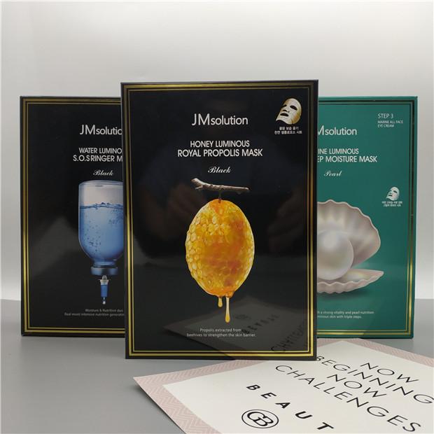 JM面膜组合团 急救/蜂蜜/蜗牛/燕窝/鱼子酱/水母 任意五盒300包邮