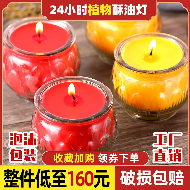 Масленные свечи Артикул 613494438083