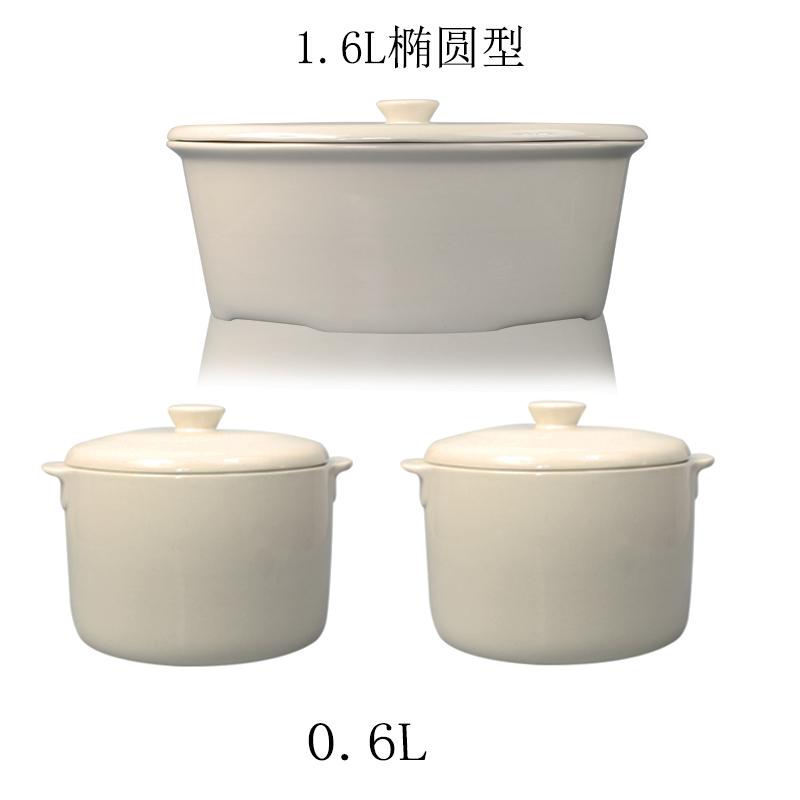 天际DDZ-16A 16BW W116D隔水电炖盅炖锅陶瓷大小盖子内胆原装配件