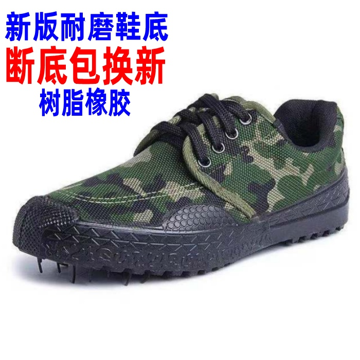 Mens and womens canvas release shoes, yellow rubber shoes, construction site labor protection shoes, migrant workers students military training shoes, high top and low top cotton shoes