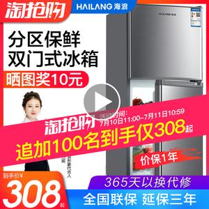领30元券购买双开门节能小双门家用宿舍迷电冰箱