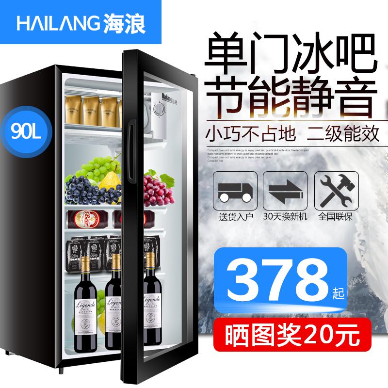 海浪 BC-90电冰箱怎么样,性价比高吗?