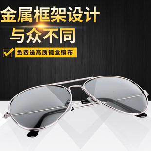 3D眼镜电影院通用高档影院专用3d眼镜镜片加厚立体金属框三D眼睛价格