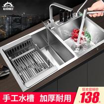 不銹鋼水池洗碗池菜盆家用304納米洗菜盆廚房德國黑色水槽雙槽
