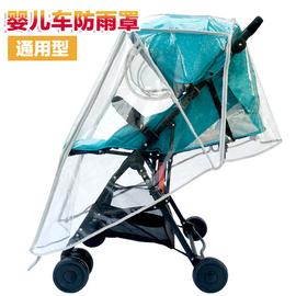 通用婴儿车雨罩推车防雨罩宝宝伞车防风罩防尘儿童手推车挡风雨衣图片