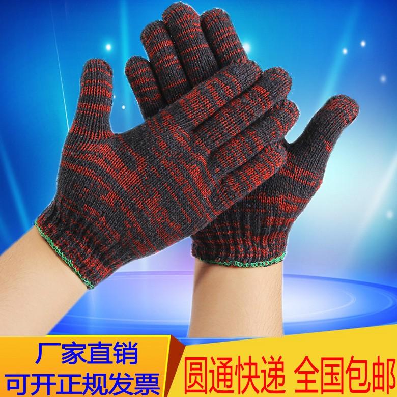Труд страхование перчатки оптовая торговля пригодный для носки анти рукавицы крышка скольжение хлопчатобумажная пряжа нейлон перчатки работа удочка почты