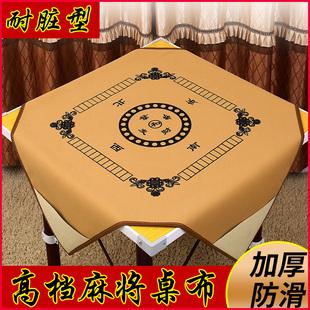 麻将桌布家用麻将布大号一米正方形麻将毯加厚消音麻将垫子包邮图片