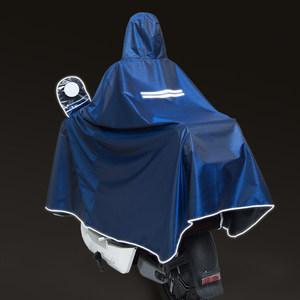 电动电瓶车男女遮脸骑行防水防雨衣