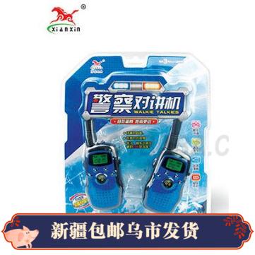 小警察儿童对讲机玩具户外无线电话男孩对讲器亲子电话远距离通话